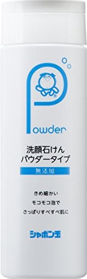 セラフキー引用洗顔石けんパウダータイプ 70g