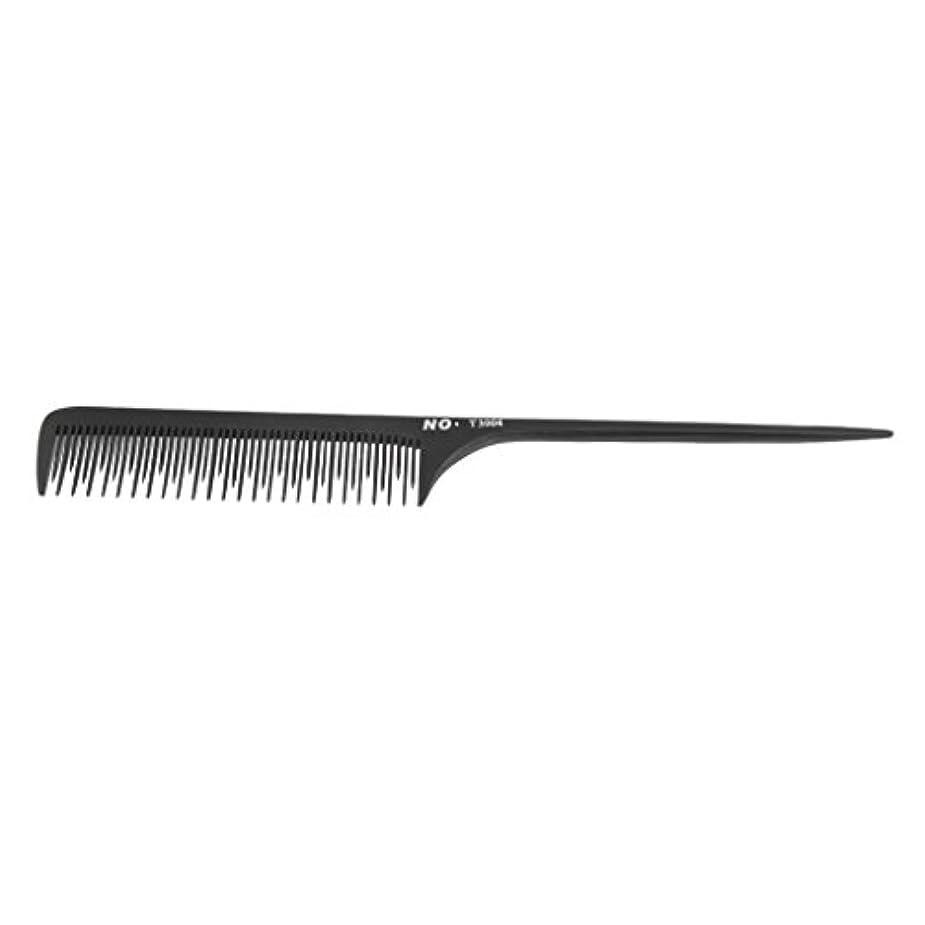 彼は地平線形式Homyl サロン 理髪師 ヘアスタイリング 櫛 テールコーム ヘアコーム ヘアブラシ プロ 2タイプ選べ - t3004