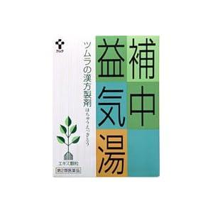 【第2類医薬品】ツムラ漢方補中益気湯エキス顆粒 64包