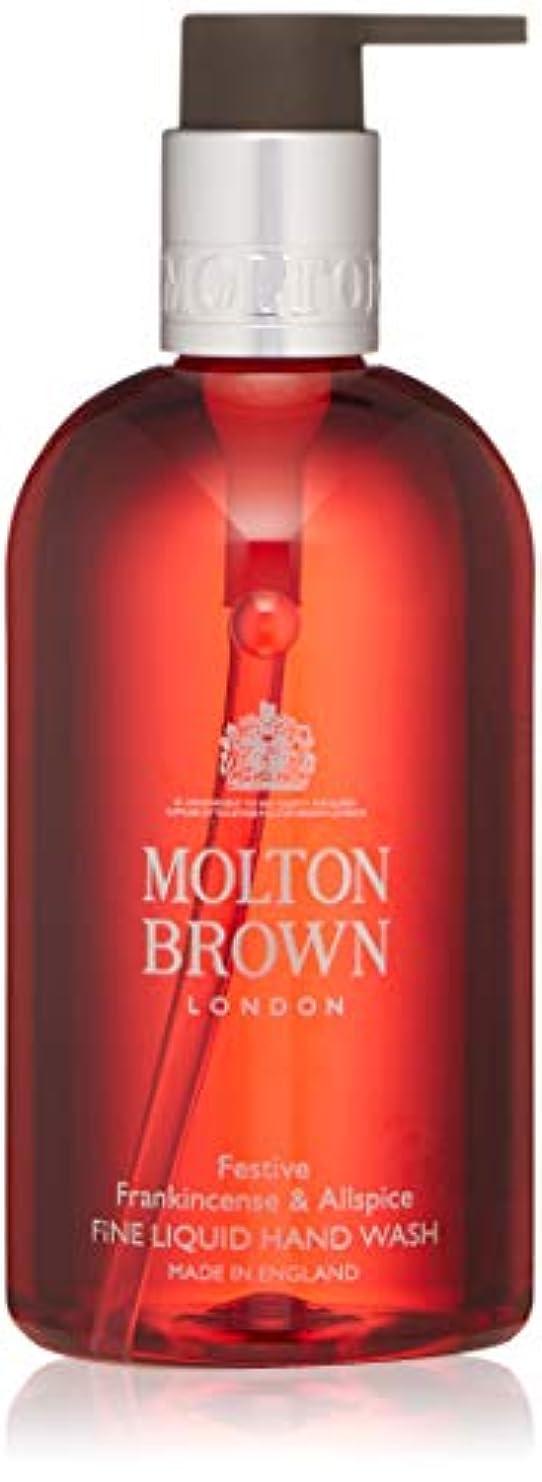 鉄お気に入りアナリストMOLTON BROWN(モルトンブラウン) フランキンセンス&オールスパイス コレクション F&A ハンドウォッシュ 300ml