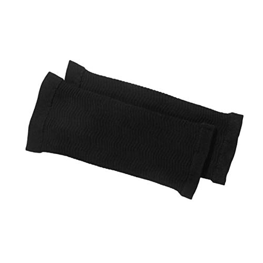 ビジター朝の体操をするマーケティング1ペア420 D圧縮痩身アームスリーブワークアウトトーニングバーンセルライトシェイパー脂肪燃焼袖用女性 - 黒