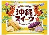 【冷蔵】チロルチョコ 沖縄スイーツ 1箱(10袋)