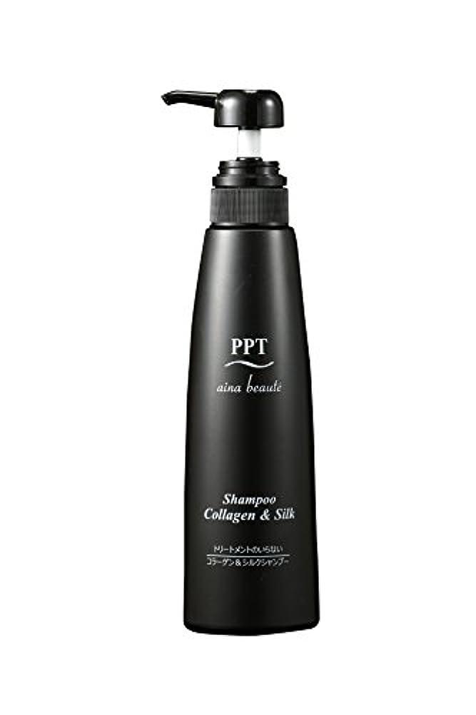 ファランクスライブ弾力性のあるPPTコラーゲン&シルクシャンプー400ml 脂性肌用(男性)