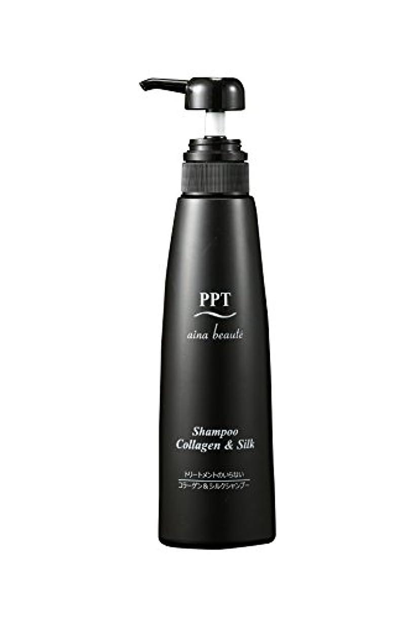 タクト解放するパートナーPPTコラーゲン&シルクシャンプー400ml 脂性肌用(男性)