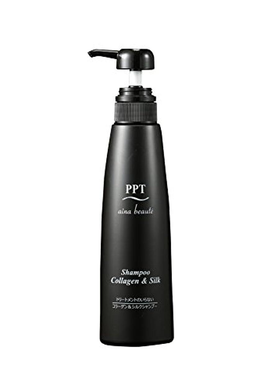 正規化必需品天気PPTコラーゲン&シルクシャンプー400ml 脂性肌用(男性)