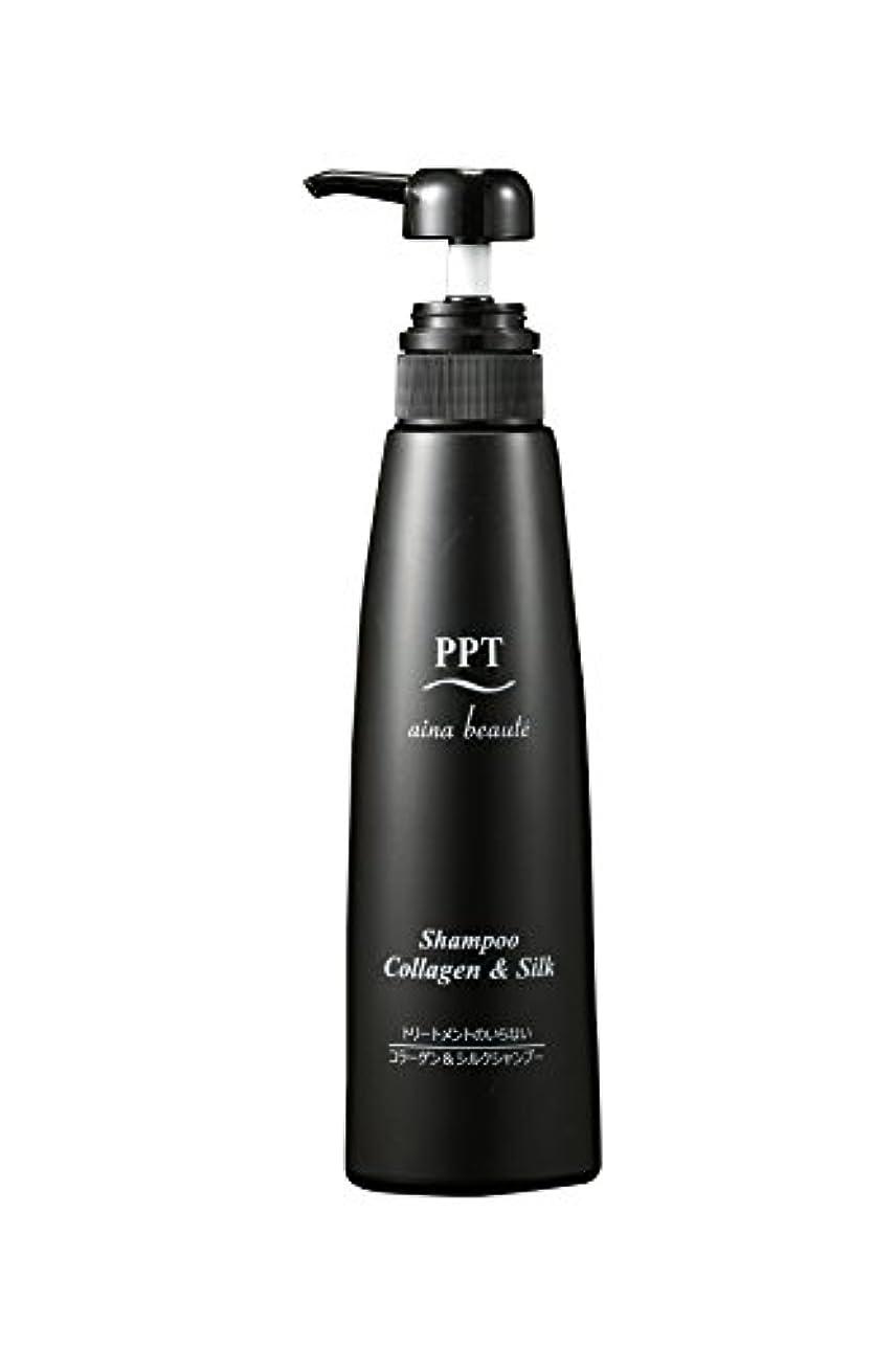 株式会社モチーフ排気PPTコラーゲン&シルクシャンプー400ml 脂性肌用(男性)