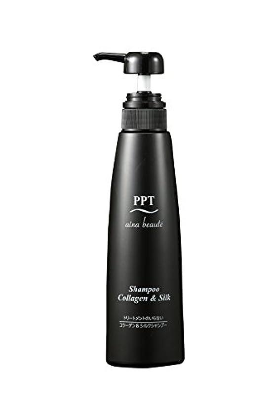 達成する居間飽和するPPTコラーゲン&シルクシャンプー400ml 脂性肌用(男性)