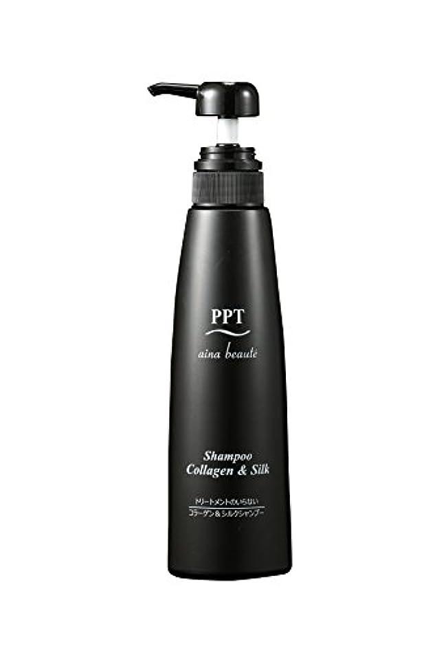 バッフル着る性能PPTコラーゲン&シルクシャンプー400ml 脂性肌用(男性)