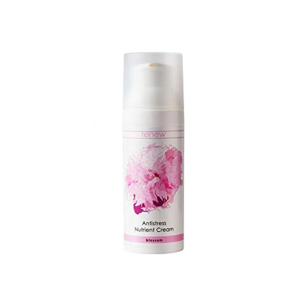 会話型スカリーアカウントRenew Blossom Antistress Nutrient Cream 50ml