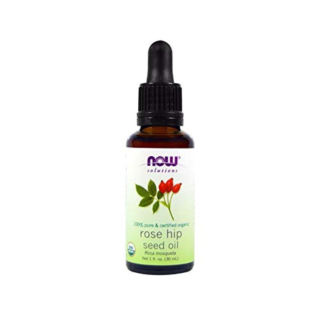 装備する請求書夜の動物園Certified Organic Rose Hip Seed Oil, 1 fl oz (30 ml) 海外直送品