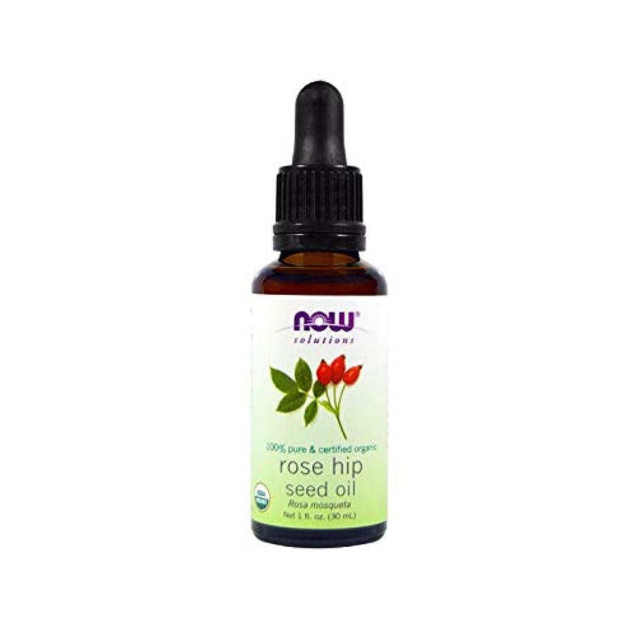 ナインへそれバルブCertified Organic Rose Hip Seed Oil, 1 fl oz (30 ml) 海外直送品