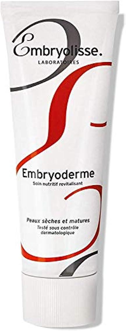 仲良し論文気分が良いアンブリオリス EMBRYOLISSE アンブリオデルム モイスチャークリーム 75mL[並行輸入品] -2 Packs