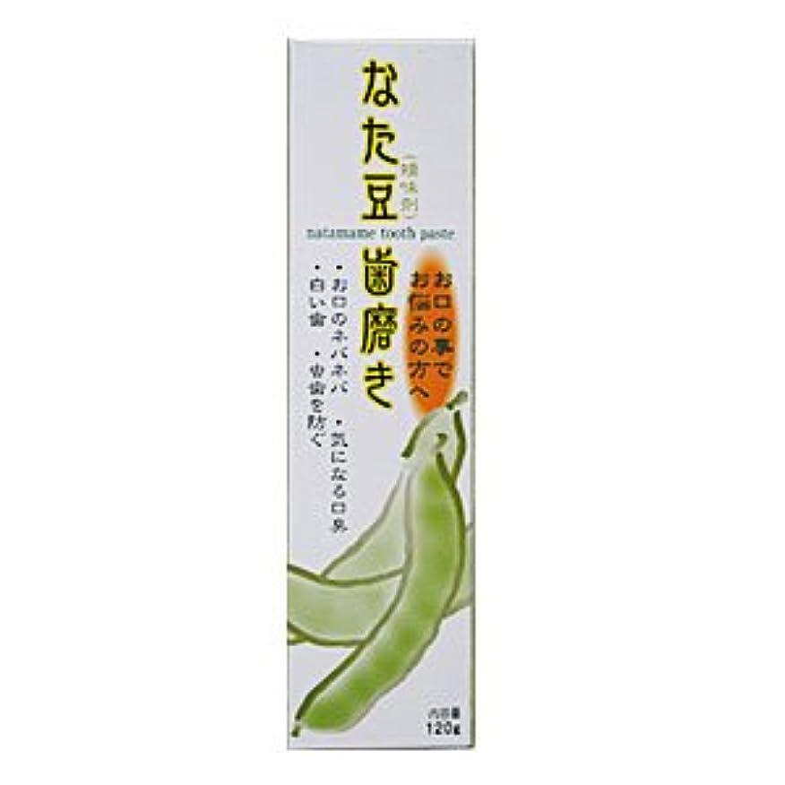 サイレント強大なジュニアモルゲンロート なた豆歯磨き 120g