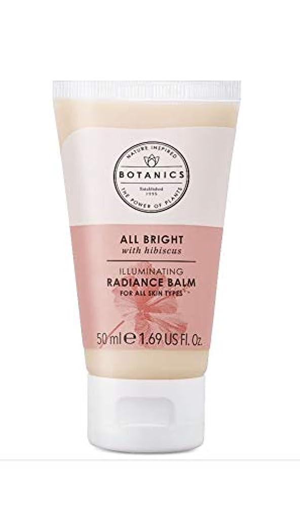 選出するロゴ最終Botanics☆All Bright ILLUMINATING Radiande Balm 50ml[並行輸入品]