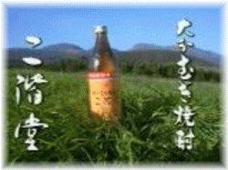 二階堂 吉四六 25度 瓶 720ml