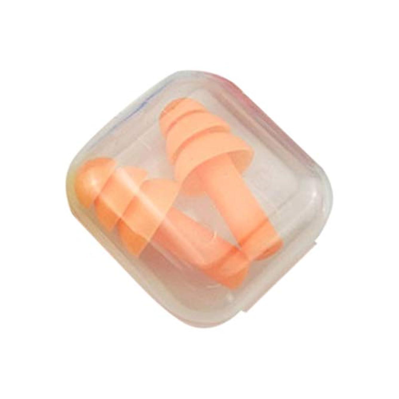 トークン副詞なめらかな柔らかいシリコーンの耳栓遮音用耳の保護用の耳栓防音睡眠ボックス付き収納ボックス - オレンジ