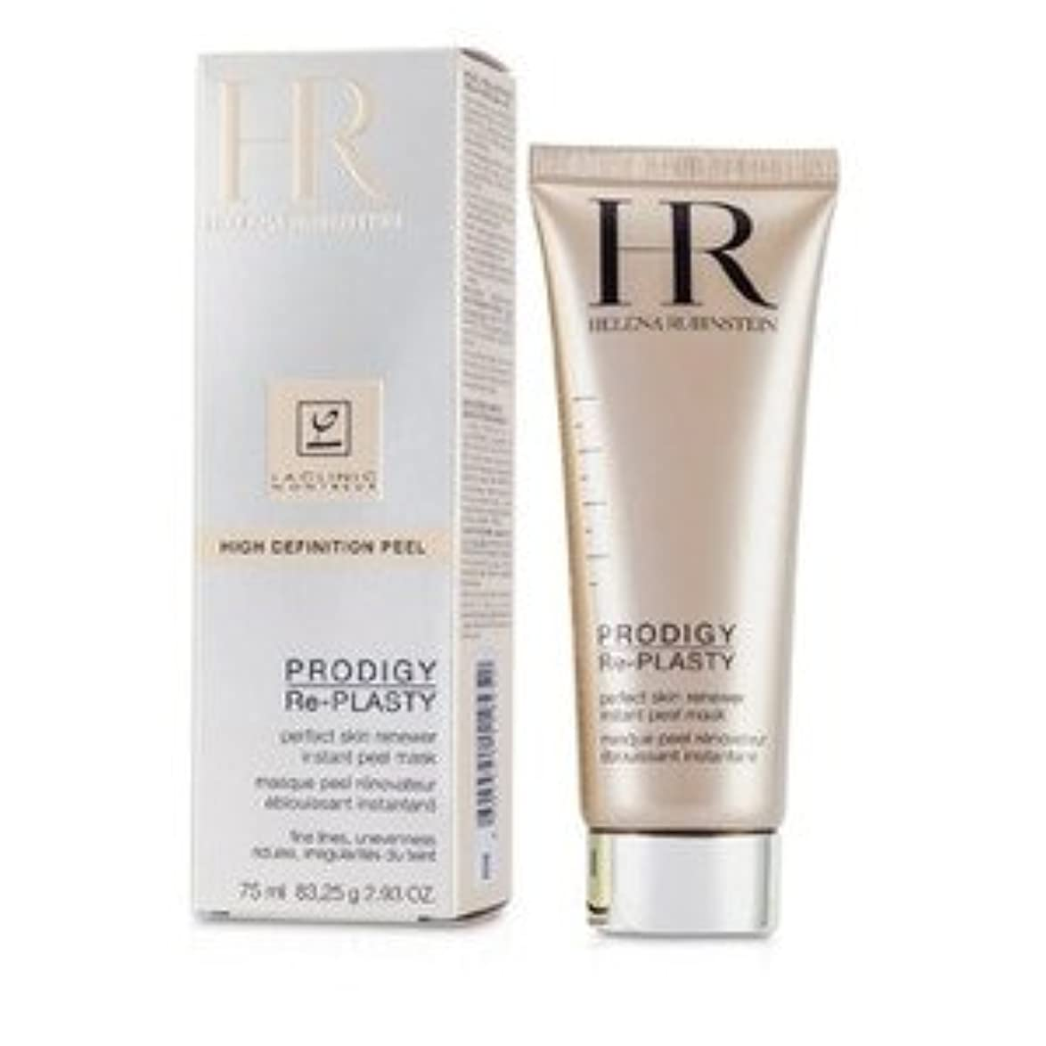 農場水っぽい改善するHelena Rubinstein(ヘレナ?ルビンスタイン) Prodigy Re-Plasty High Definition Peel Perfect Skin Renewer Instant Peel Mask 75ml...