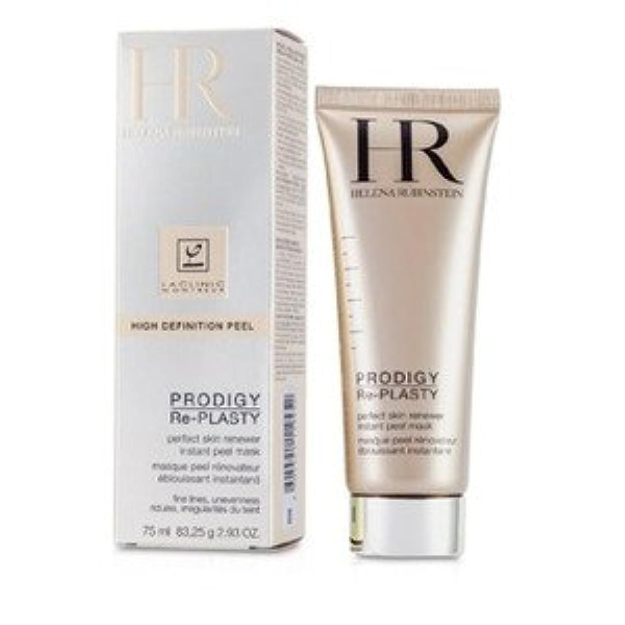 安定した肥料冷酷なHelena Rubinstein(ヘレナ・ルビンスタイン) Prodigy Re-Plasty High Definition Peel Perfect Skin Renewer Instant Peel Mask 75ml...