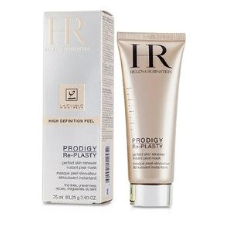 円形のポンドトレーニングHelena Rubinstein(ヘレナ?ルビンスタイン) Prodigy Re-Plasty High Definition Peel Perfect Skin Renewer Instant Peel Mask 75ml...