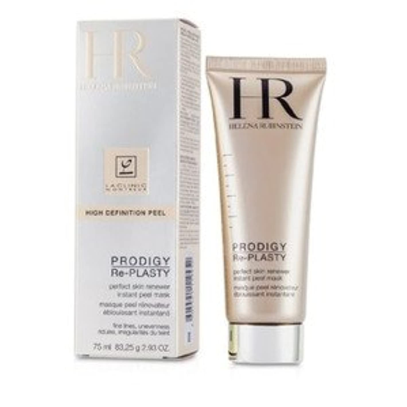 スリーブバルセロナ荒涼としたHelena Rubinstein(ヘレナ?ルビンスタイン) Prodigy Re-Plasty High Definition Peel Perfect Skin Renewer Instant Peel Mask 75ml...