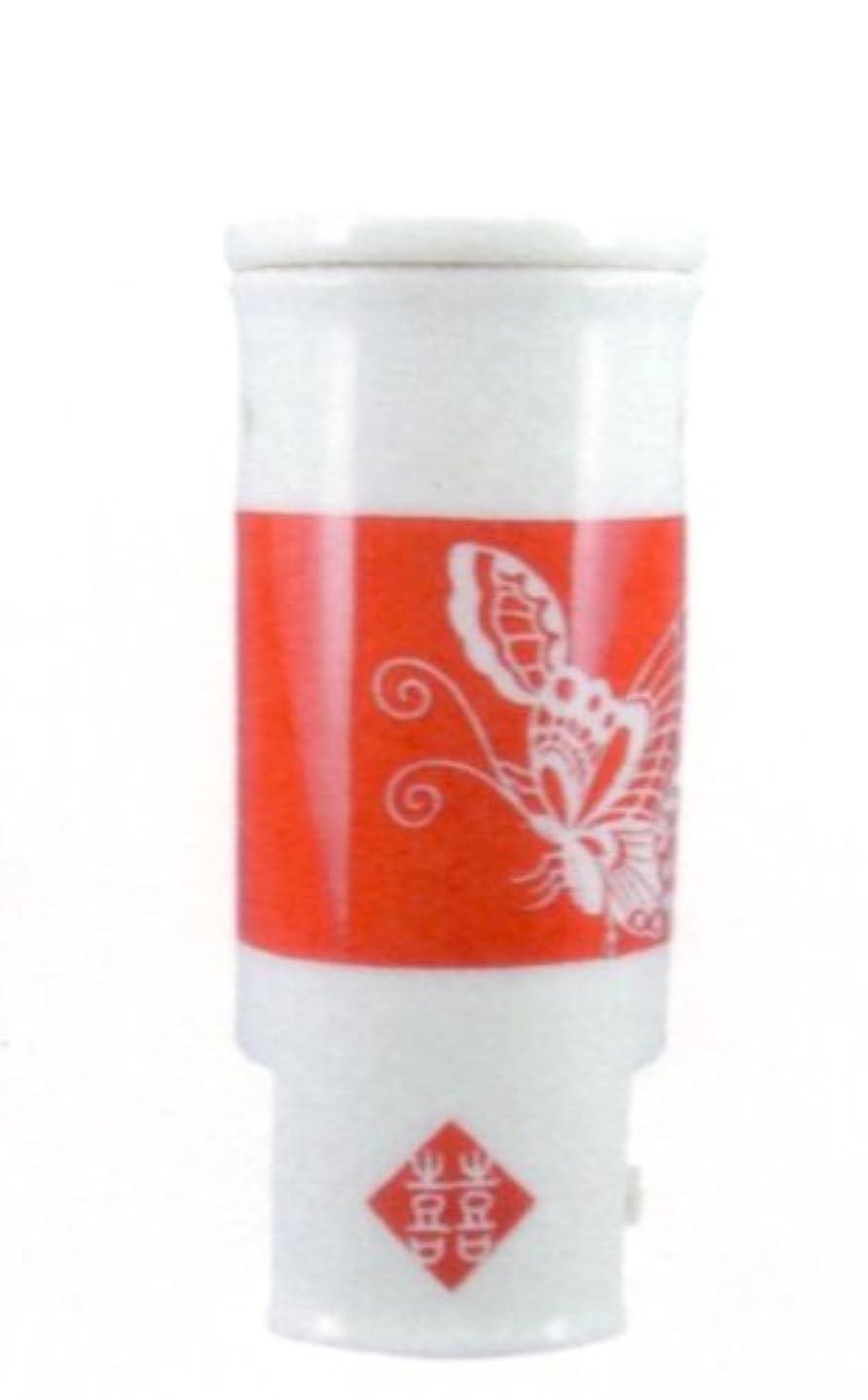 平らなホーンブロッサムアロマコンセントランプ バタフライ