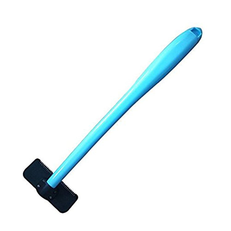 刃パプアニューギニアレオナルドダLiebeye バックシェイバー メンズ バックヘアプラスチックロングシェービングハンドルシェーバーボディヘアケア ブルー