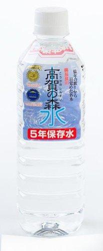 高賀の森水 5年保存水 500X24