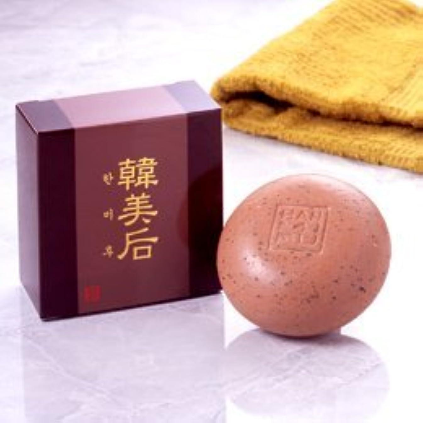 褐色コスチューム休憩する韓国原産の石けん【韓美后(はんみふ)】