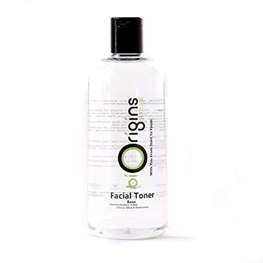 信頼性正確さ変えるFacial Toner - S&P Free - Botanical Skincare Base - 1Kg