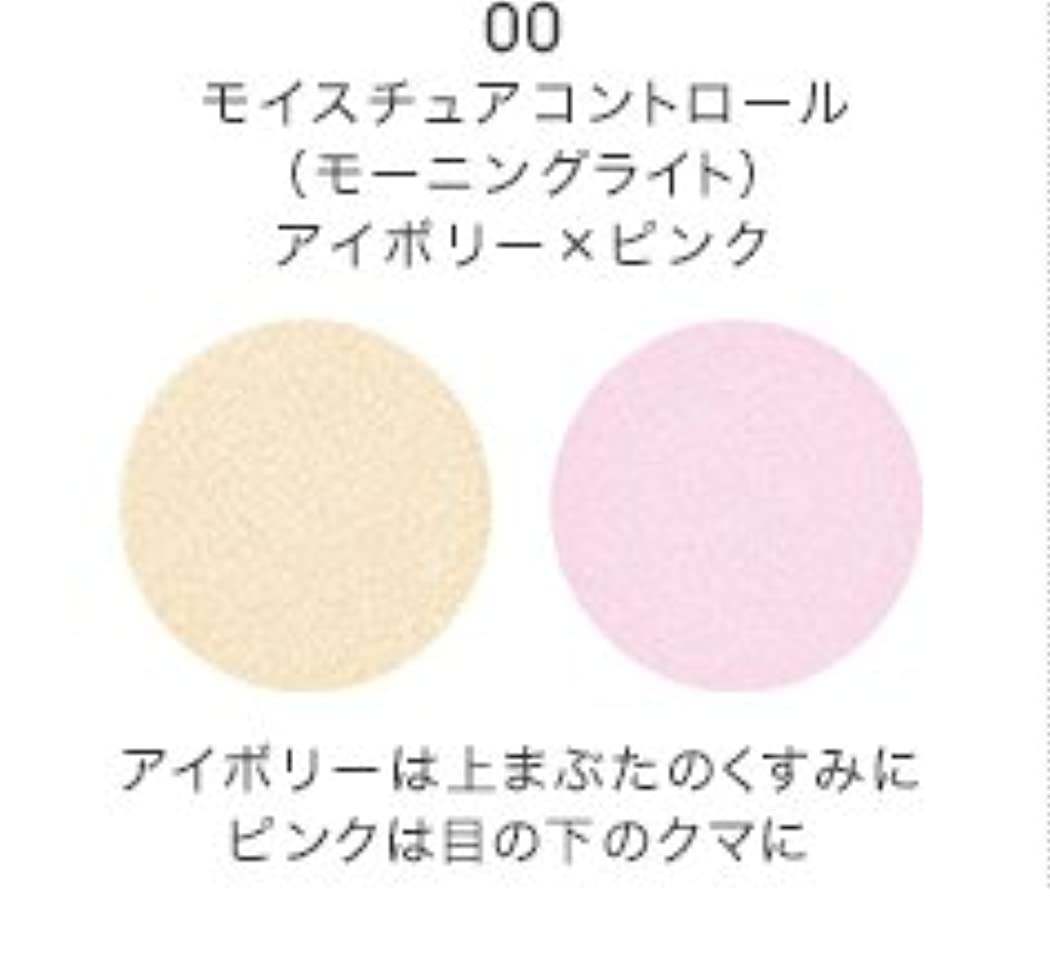 ギャップと闘うミット【MiMC】ビオモイスチュアシャドー (00 モイスチュアコントロール(モーニングライト))