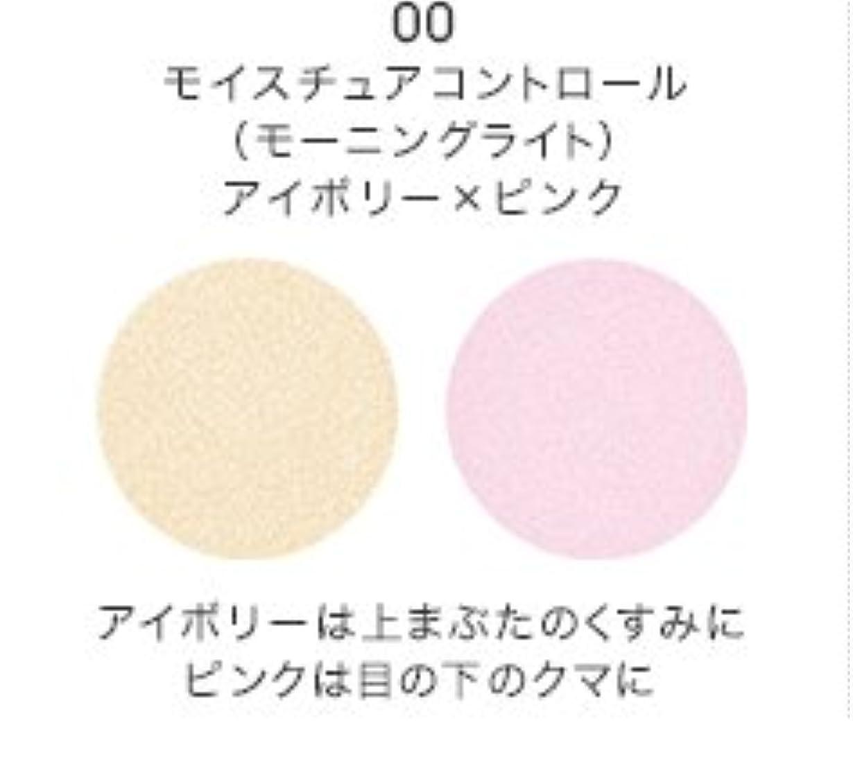 会計士専制縞模様の【MiMC】ビオモイスチュアシャドー (00 モイスチュアコントロール(モーニングライト))