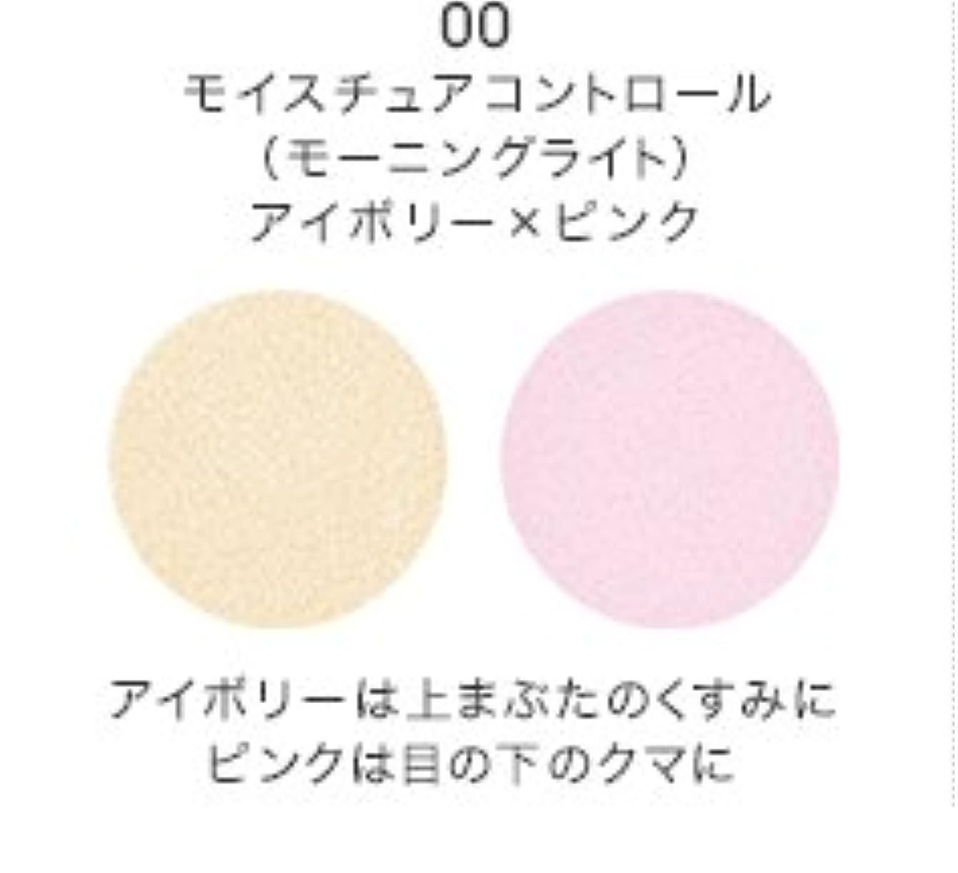 再現するメロディアス円形の【MiMC】ビオモイスチュアシャドー (00 モイスチュアコントロール(モーニングライト))
