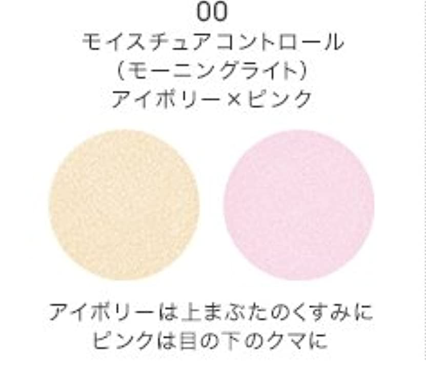 部屋を掃除する入場充実【MiMC】ビオモイスチュアシャドー (00 モイスチュアコントロール(モーニングライト))