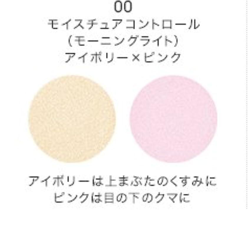 炭水化物アプト整然とした【MiMC】ビオモイスチュアシャドー (00 モイスチュアコントロール(モーニングライト))