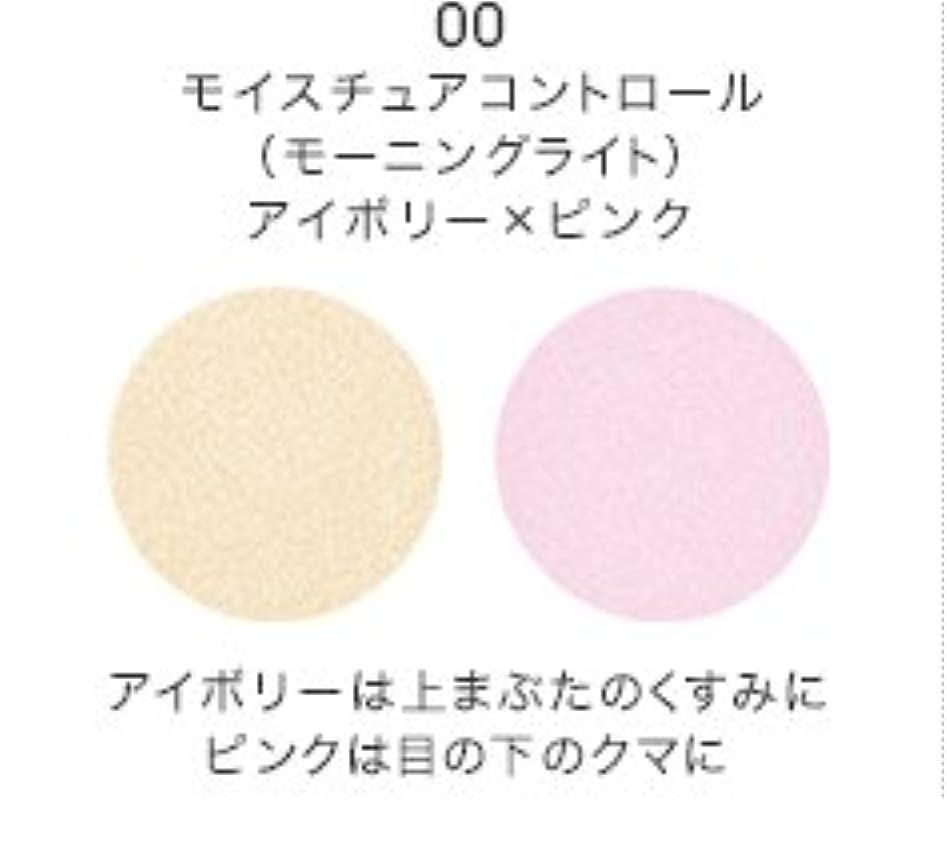 眉をひそめる触覚激しい【MiMC】ビオモイスチュアシャドー (00 モイスチュアコントロール(モーニングライト))
