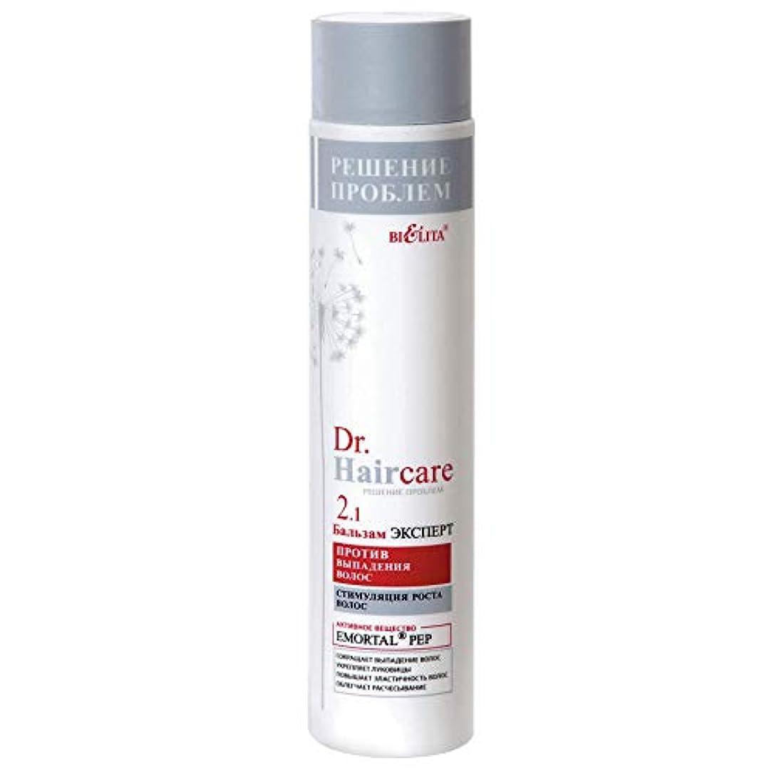 ワゴンメディカル百Bielita & Vitex   Balsam for Hair Loss   Dr. Hair care   EXPERT for Hair Loss   300 ml