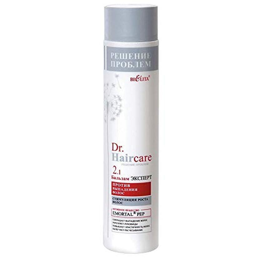 好戦的な補償なすBielita & Vitex   Balsam for Hair Loss   Dr. Hair care   EXPERT for Hair Loss   300 ml