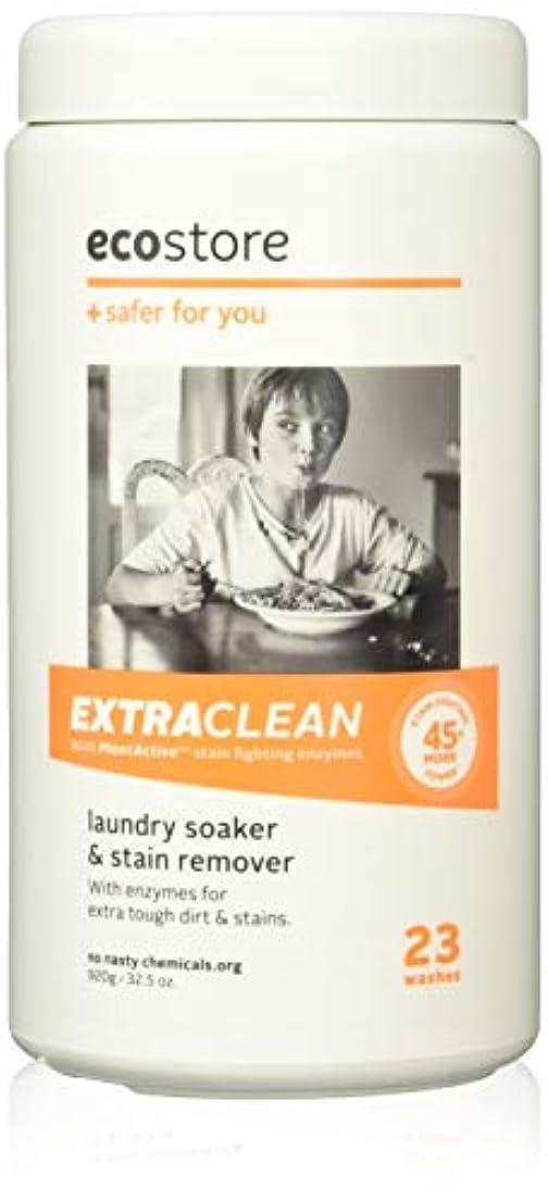 彼は学生蓋ecostore(エコストア) ソーク&ウォッシュパウダー  【エクストラクリーン 】 920g 汚れ落とし 洗濯 洗剤