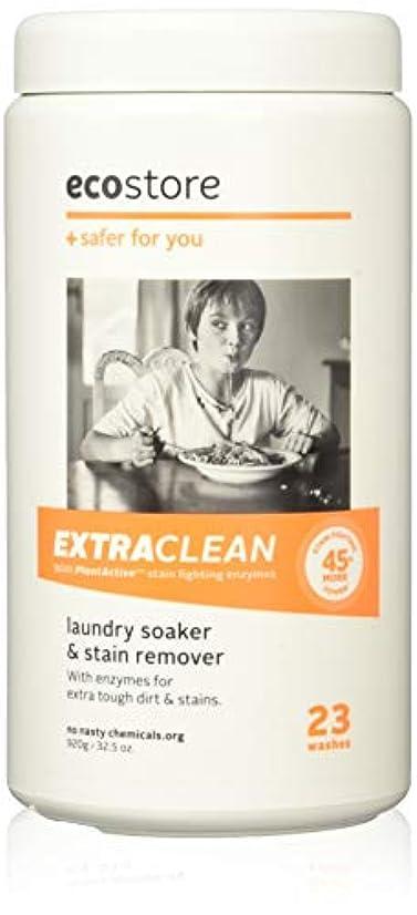 醜いサポート入場料ecostore エコストア ソーク&ウォッシュパウダー 【エクストラクリーン 】 920g 汚れ落とし 洗濯 洗剤