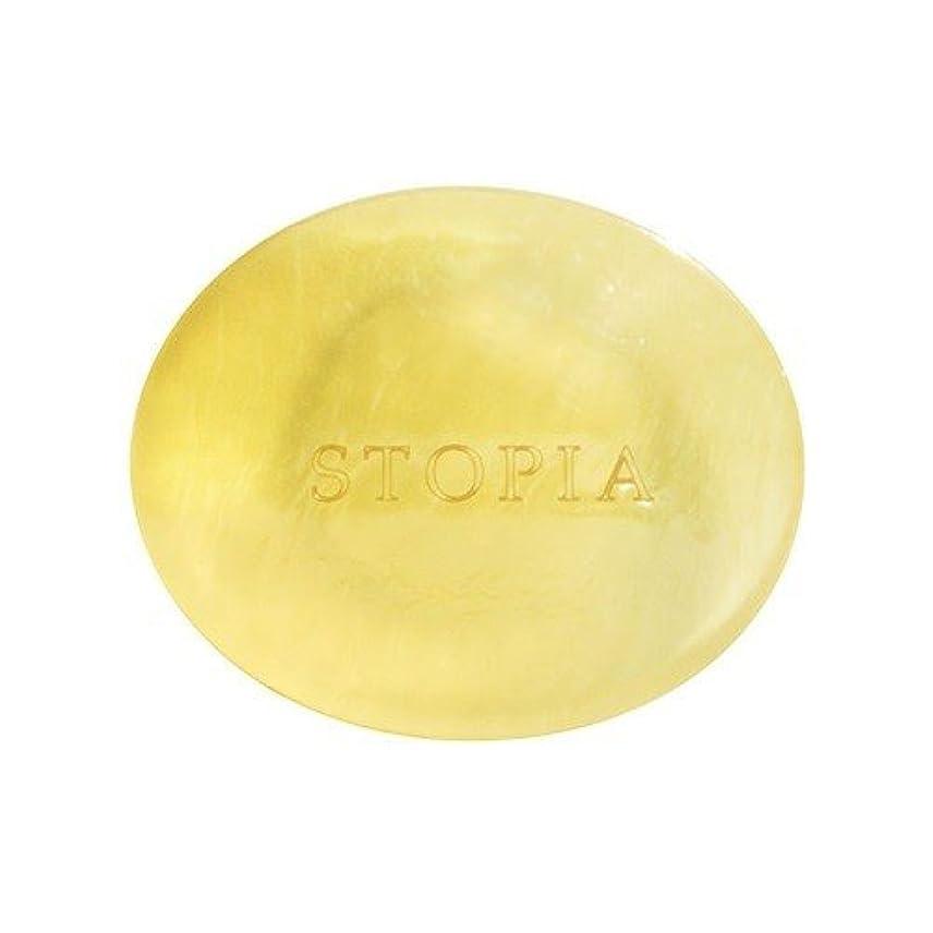 葉っぱ指究極のゲオール ストピア 薬用ソープ 医薬部外品