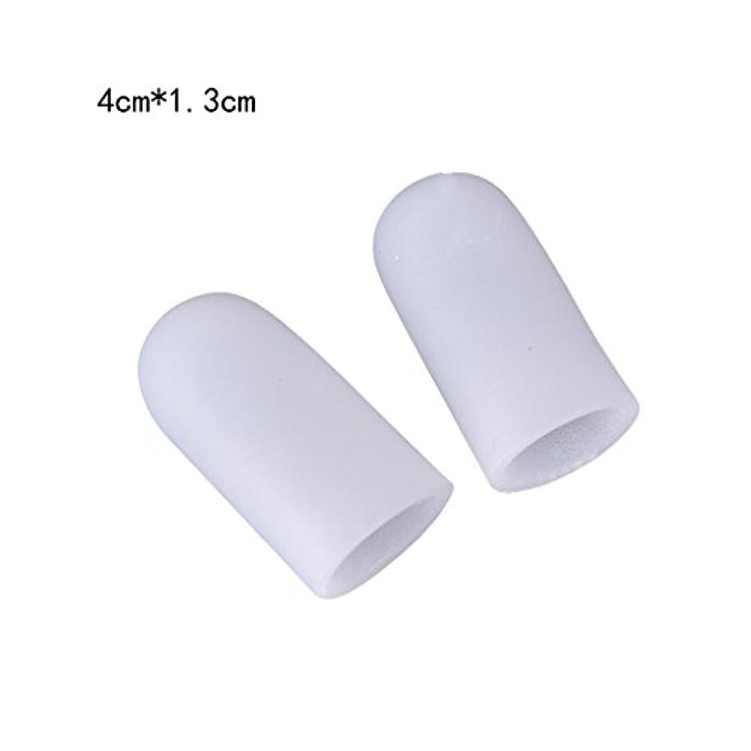 を必要としています消防士モナリザYOKEL 足指保護キャップ つま先プロテクター 足先のつめ保護キャップ シリコン (S)