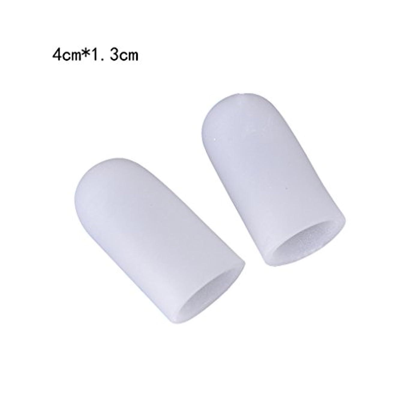 材料損失損失YOKEL 足指保護キャップ つま先プロテクター 足先のつめ保護キャップ シリコン (S)