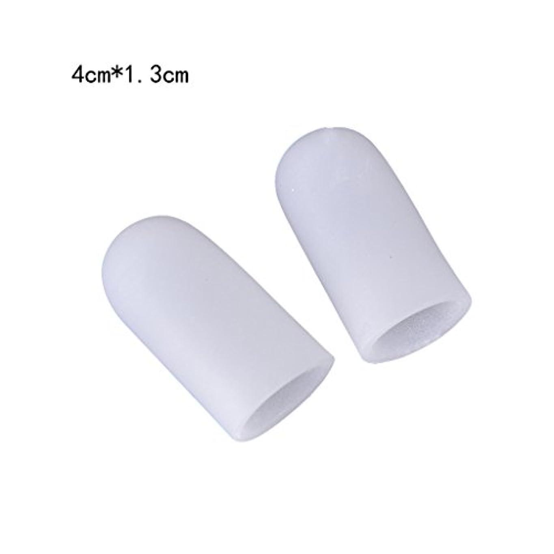 雑種敵増幅するYOKEL 足指保護キャップ つま先プロテクター 足先のつめ保護キャップ シリコン (S)