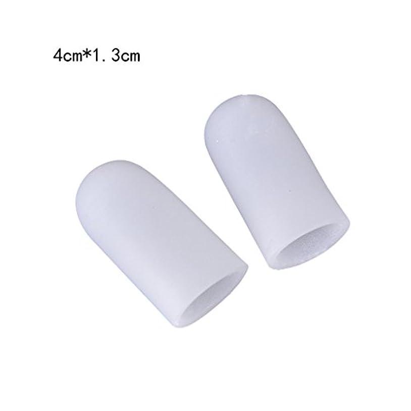 ユニークな心臓シェフYOKEL 足指保護キャップ つま先プロテクター 足先のつめ保護キャップ シリコン (S)