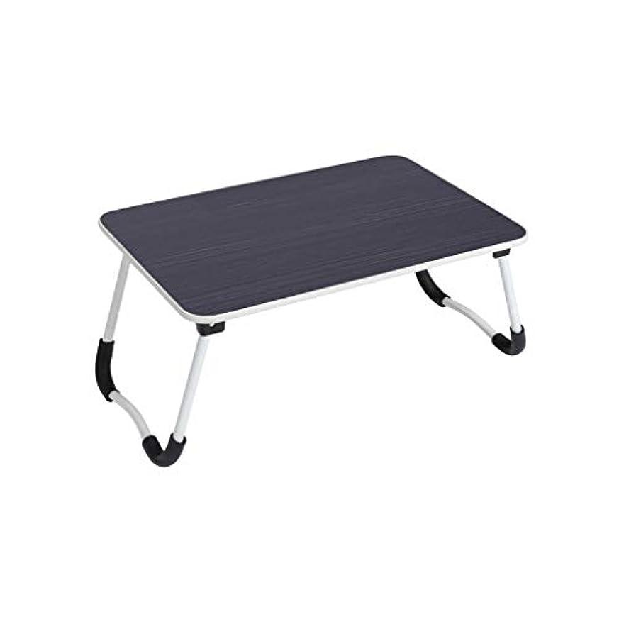 佐賀監督する絶滅したLIRIDP ラップトップテーブル滑り止め脚折りたたみテーブル怠惰なベッドデスクコンピュータテーブル58.5センチ×40.5センチ×27.5センチ (色 : E)