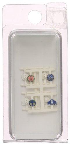 TOMIX Nゲージ 0852 ヘッドマーク (EF66用・B)