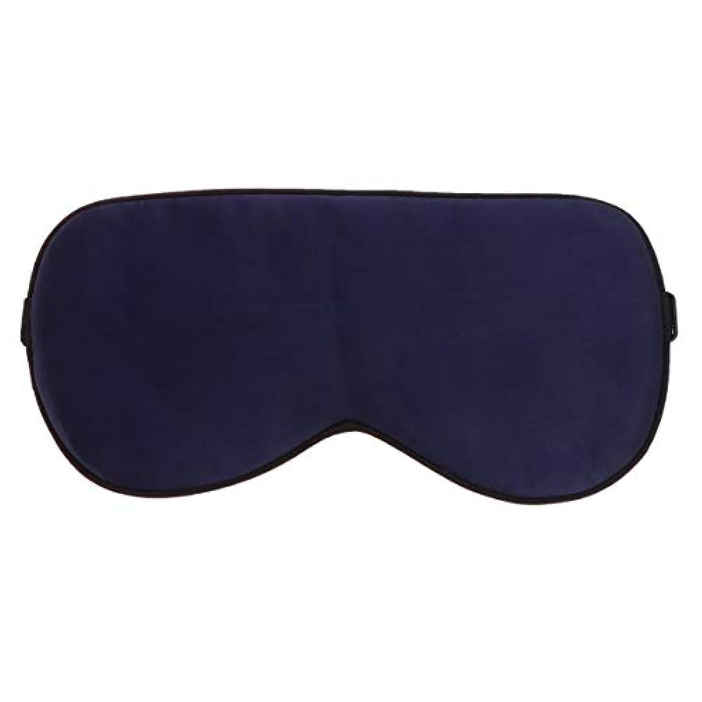 ジョガー手定説Lurrose シルクスリープマスク男性用女性用サイド目隠しアイマスク(シアン)