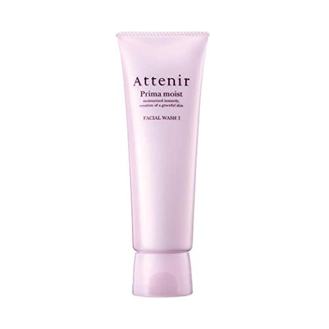 耐えられないズームパテアテニア プリマモイスト フェイシャルウォッシュⅠ 洗顔料 アロマ さっぱりタイプ 120g 洗顔フォーム