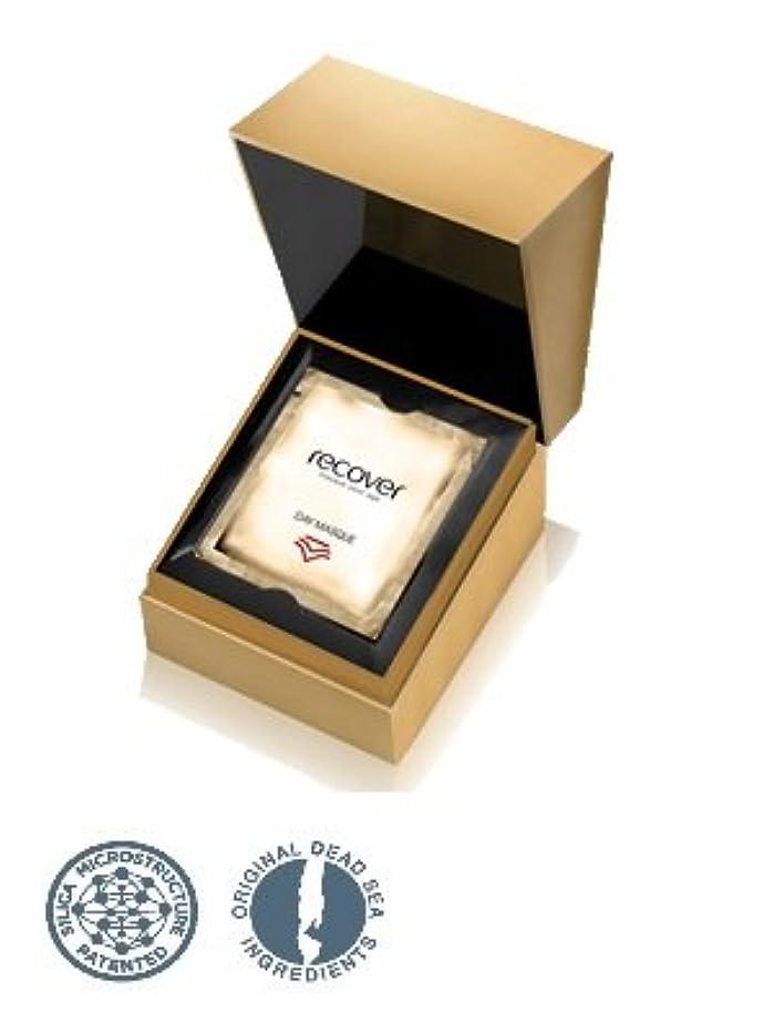超音速生理香水SEACRET(シークレット) リカバーデイマスク26.4g (3.3g×8) シークレット