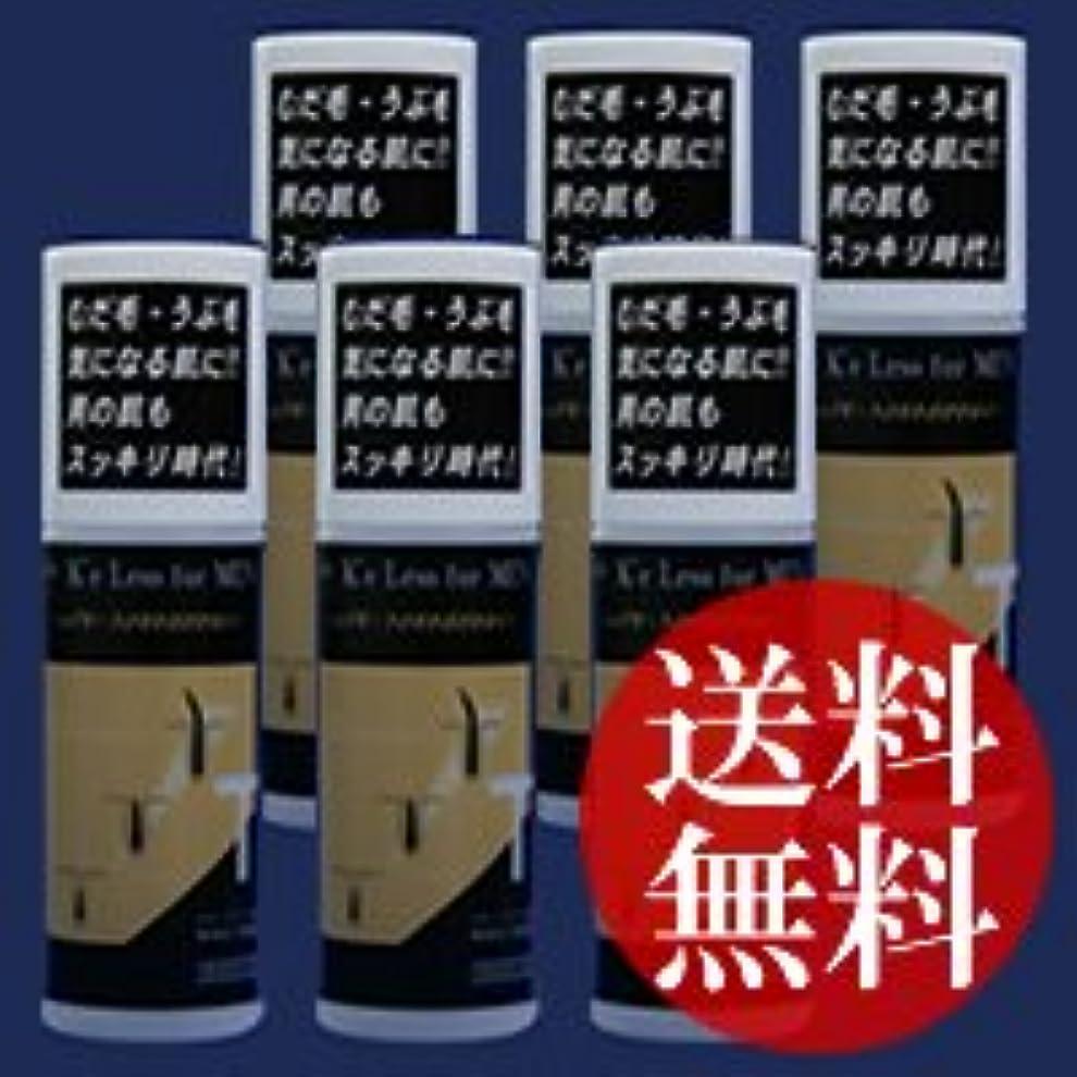 メタルラインホバー錫補完医療製薬 ケーイーレスローション フォーメン 150mL×6本セット [医薬部外品]